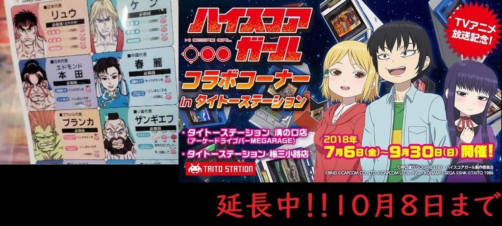 f:id:haruhiko1112:20181008013740j:plain