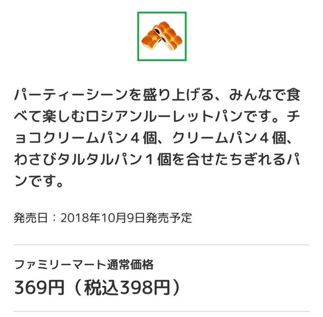 f:id:haruhiko1112:20181010013422j:plain