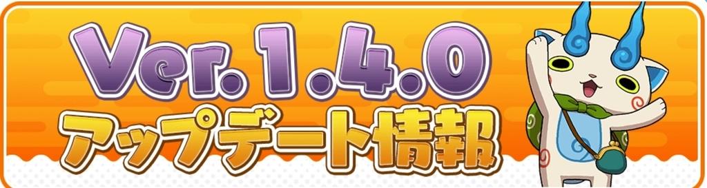 f:id:haruhiko1112:20181010020333j:plain