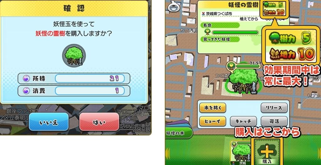 f:id:haruhiko1112:20181010020734j:plain