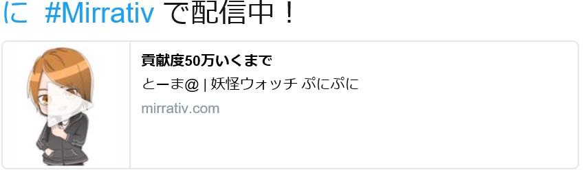 f:id:haruhiko1112:20181011024041j:plain