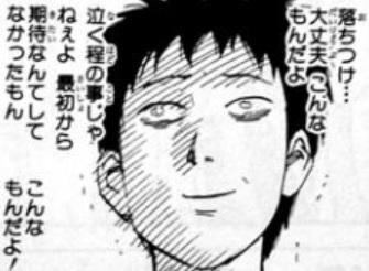 f:id:haruhiko1112:20181011154048j:plain