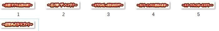 f:id:haruhiko1112:20181015161404j:plain