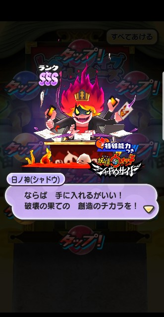f:id:haruhiko1112:20181016012136j:plain