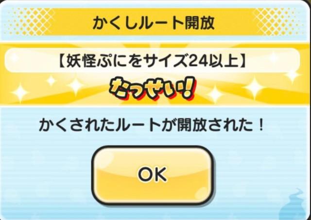 f:id:haruhiko1112:20181016012138j:plain