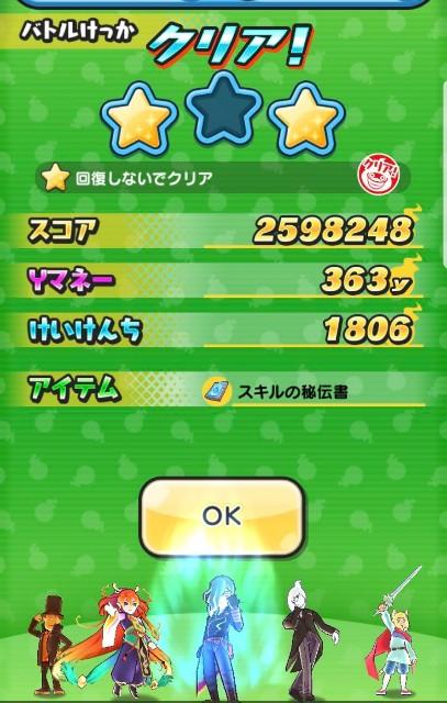 f:id:haruhiko1112:20181016115456j:image