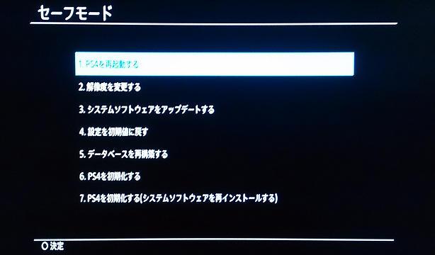f:id:haruhiko1112:20181017170559j:plain