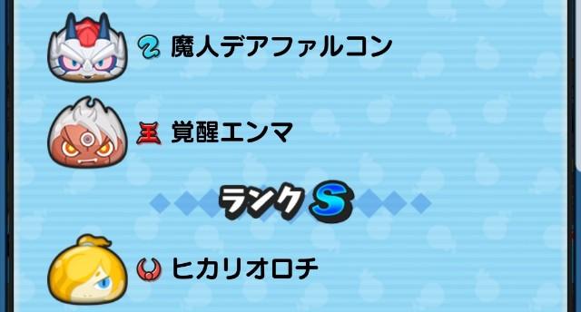f:id:haruhiko1112:20181025140722j:plain