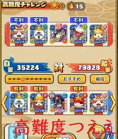 f:id:haruhiko1112:20181027022915j:plain
