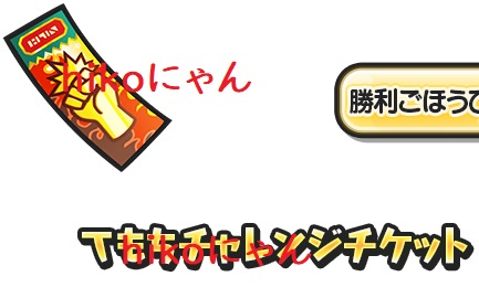 f:id:haruhiko1112:20181029142956j:plain
