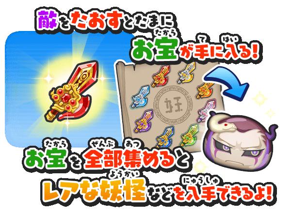 f:id:haruhiko1112:20181031155821p:plain