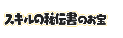 f:id:haruhiko1112:20181031161043p:plain