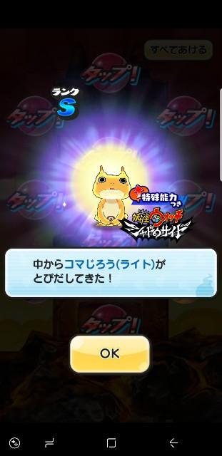 f:id:haruhiko1112:20181101121721j:plain