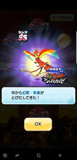 f:id:haruhiko1112:20181101121724j:plain
