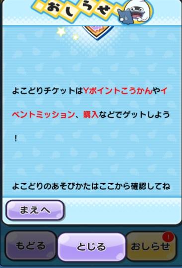 f:id:haruhiko1112:20181101121807j:plain