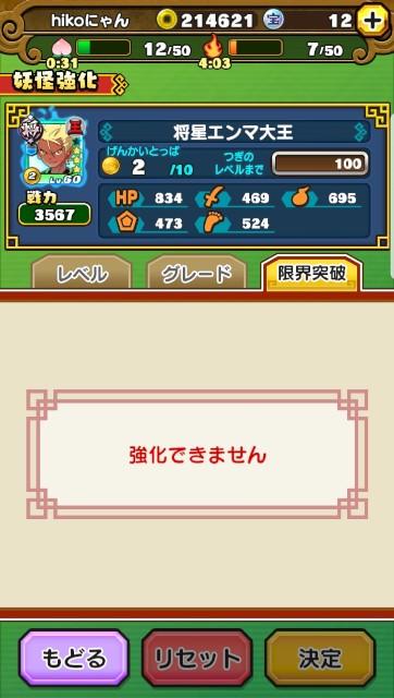 f:id:haruhiko1112:20181101215944j:plain