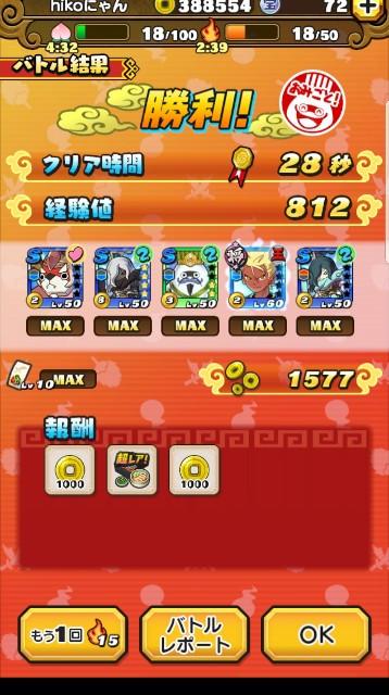 f:id:haruhiko1112:20181106013445j:plain