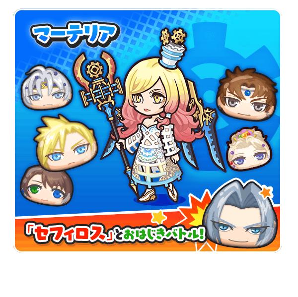 f:id:haruhiko1112:20181115155039p:plain