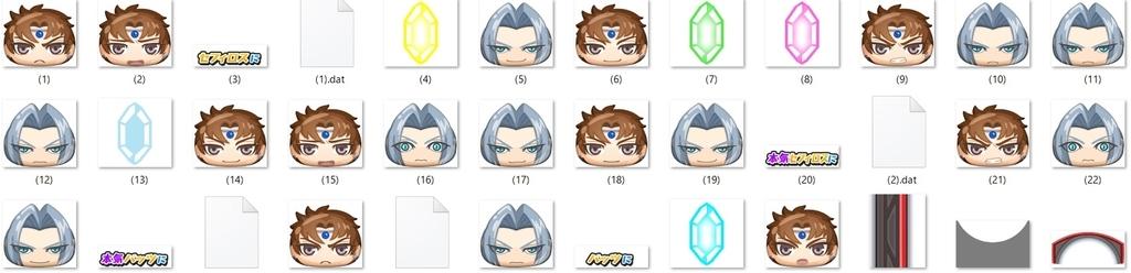 f:id:haruhiko1112:20181115175209j:plain