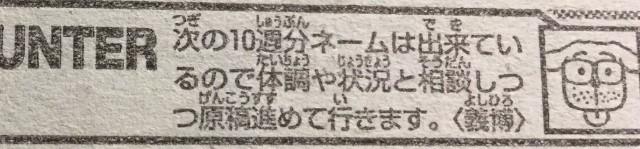 f:id:haruhiko1112:20181126070832j:image