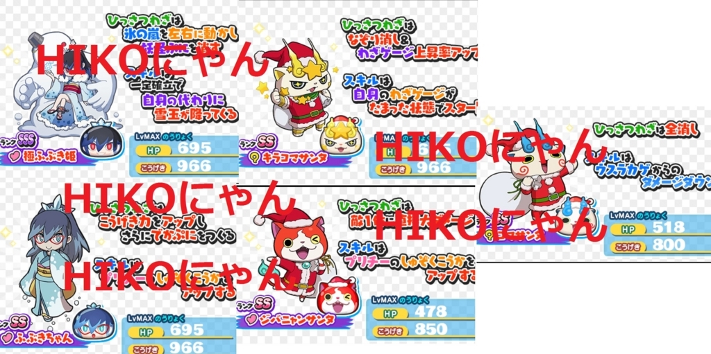 f:id:haruhiko1112:20181128085759j:plain