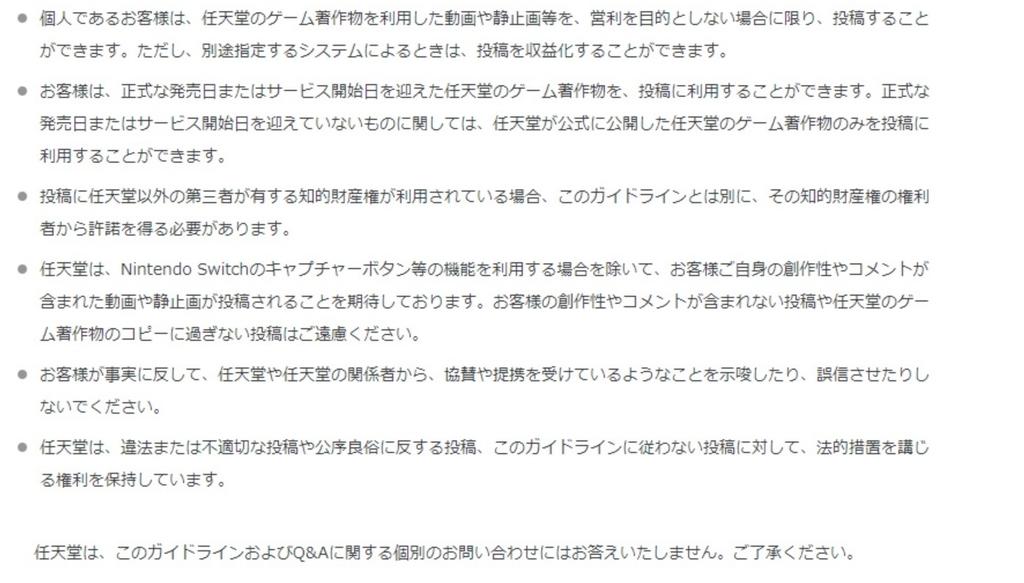 f:id:haruhiko1112:20181129111451j:plain