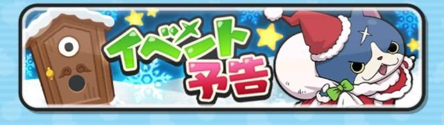 f:id:haruhiko1112:20181130020208j:plain