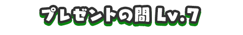 f:id:haruhiko1112:20181130164433p:plain
