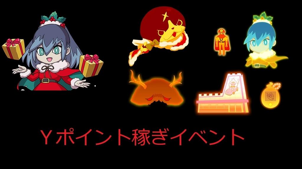 f:id:haruhiko1112:20181130165640j:plain