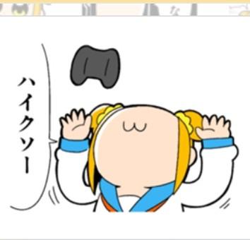 f:id:haruhiko1112:20181130212047j:plain