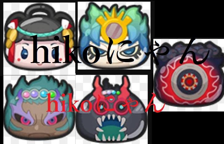 f:id:haruhiko1112:20181209172506j:plain