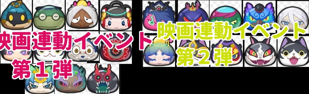 f:id:haruhiko1112:20181211190536j:plain