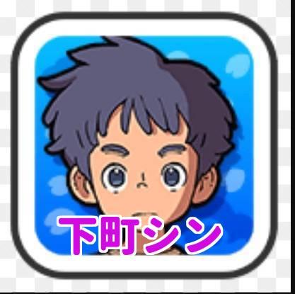 f:id:haruhiko1112:20181212170249j:plain