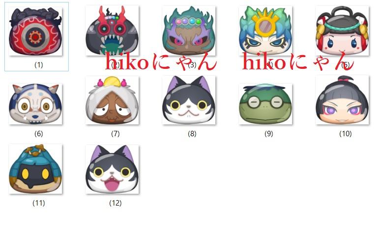 f:id:haruhiko1112:20181213153736j:plain