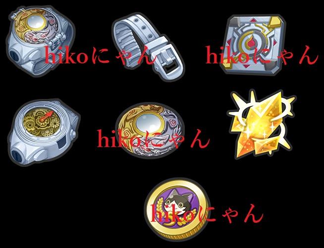 f:id:haruhiko1112:20181213153849j:plain