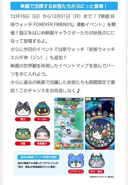 f:id:haruhiko1112:20181214234303j:image