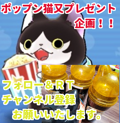 f:id:haruhiko1112:20181215150246p:plain