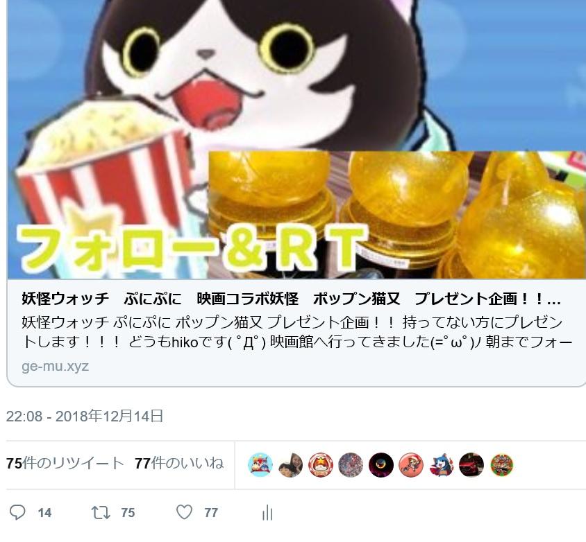 f:id:haruhiko1112:20181217021921j:plain