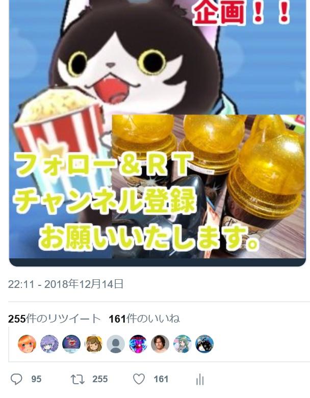 f:id:haruhiko1112:20181217022123j:plain