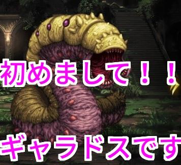 f:id:haruhiko1112:20181219191616j:plain