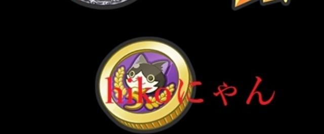 f:id:haruhiko1112:20181220202057j:image