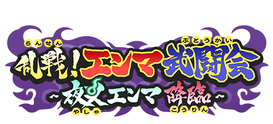 f:id:haruhiko1112:20181227153751p:plain