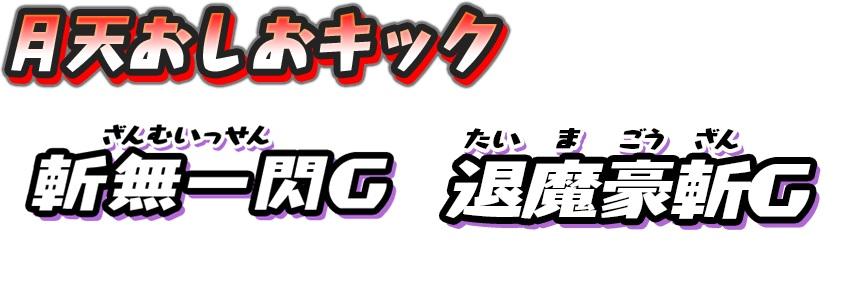 f:id:haruhiko1112:20181227155347j:plain