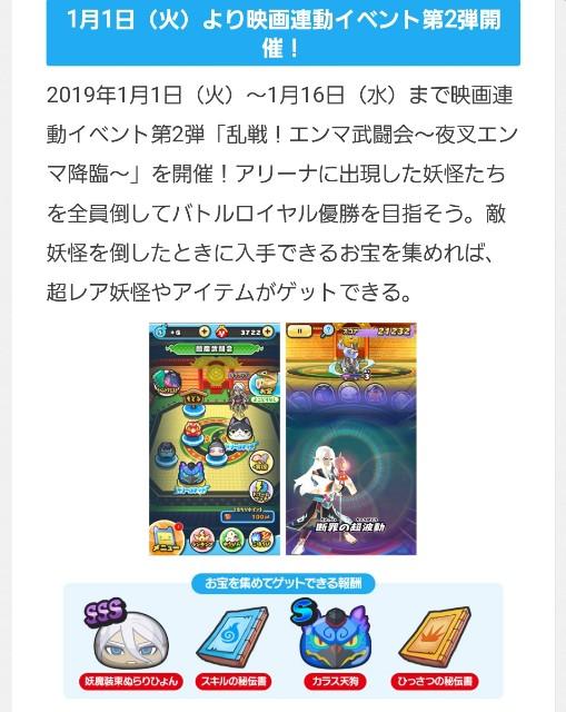 f:id:haruhiko1112:20181228210302j:image