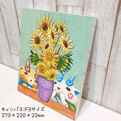 f:id:haruhiko1112:20190101234128j:plain