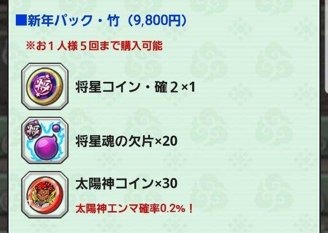 f:id:haruhiko1112:20190103015401j:plain