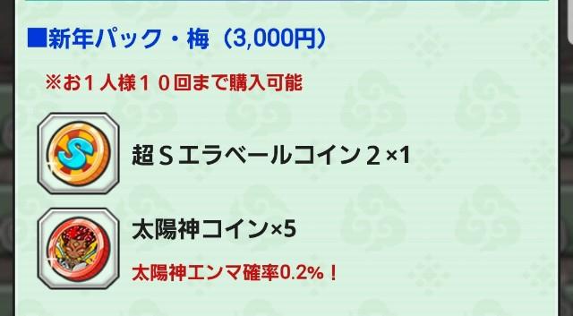 f:id:haruhiko1112:20190103015403j:plain