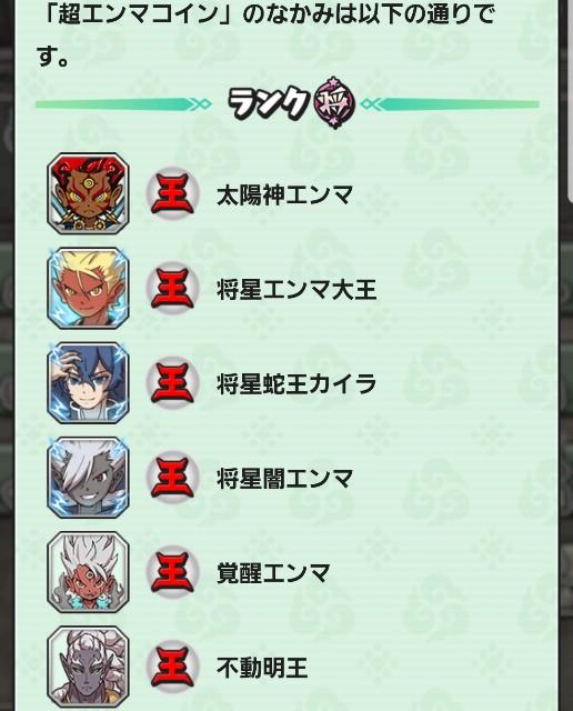 f:id:haruhiko1112:20190103015423j:plain