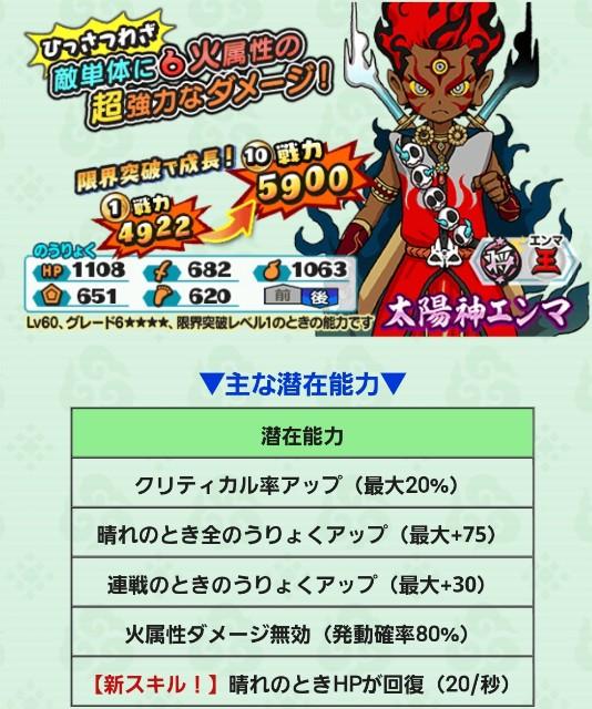 f:id:haruhiko1112:20190103015509j:plain