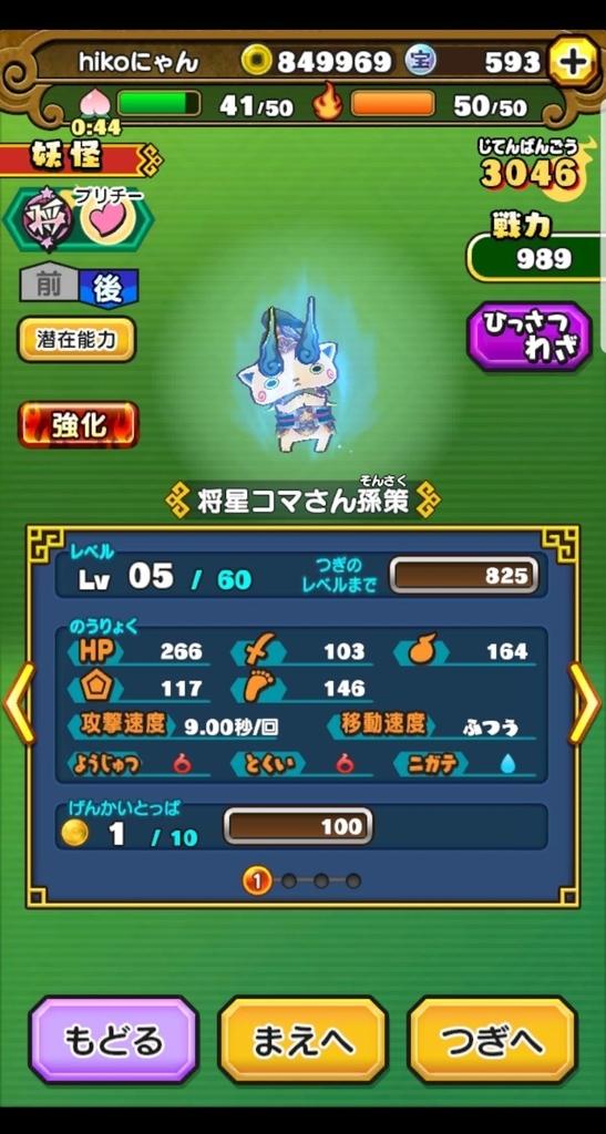 f:id:haruhiko1112:20190108181710j:plain